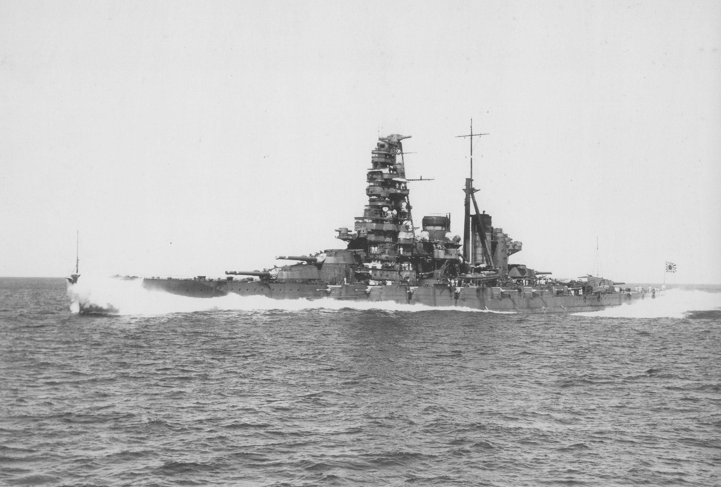 Battleship Haruna